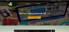 Сайт видеоканалa Meegik_Geek