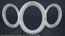 создание модели для CNC/3D принтера