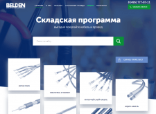Belden [Responsive, animated template]