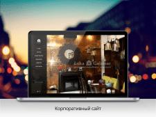 Разработка оригинального сайта для РА LukaGalamar