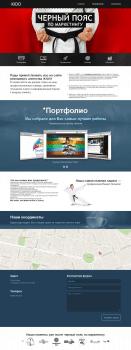 Портфолио рекламного агентства - Joomla 2.5+ZOO.