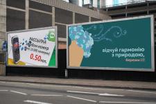 Наружная эко реклама билборд 2