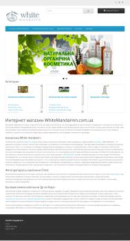Написание статей для сайта whitemandarinn.com.ua