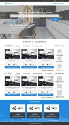 Дизайн сайта по Аренде недвижимости