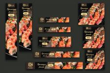 lb sushi
