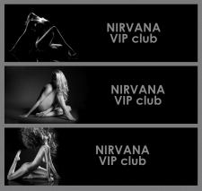 Дизайн баннеров для сайта