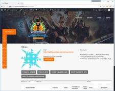 Портал обмена игровых валют GodBlessGamers