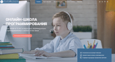 Верстка первого экрана для IT школы