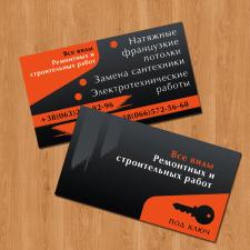 """Дизайн визитки """"Ремонтные и строительные работы"""""""