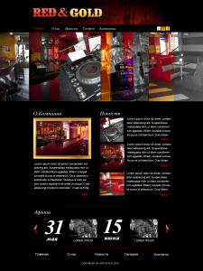 Сайт-визитка. Кафе