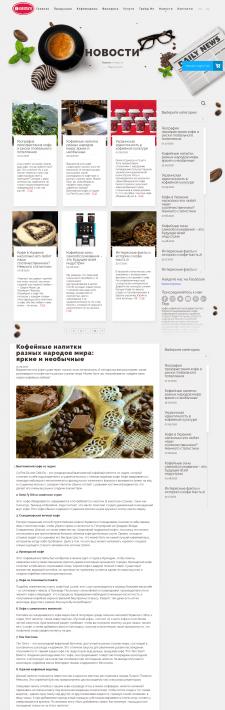Лучшие тексты для блога GEMINI.UA