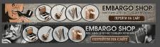 Рекламные баннеры для ИМ
