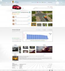 Gai.ua home page1