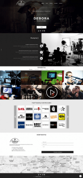 Создание Debora - Creative Studio