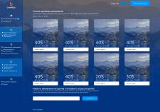 Сайт дашборд travelbar