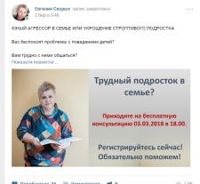 ЮНЫЙ АГРЕССОР В СЕМЬЕ ИЛИ УКРОЩЕНИЕ СТРОПТИВОГО ..