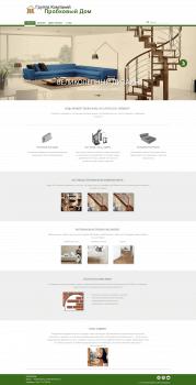 Редизайн сайта Пробковый дом
