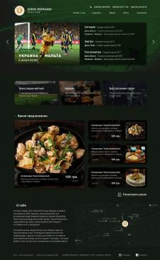 Сайт для John Howard Pub