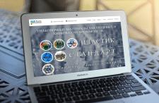 """Корпоративный сайт """"Пластик Стандарт"""""""