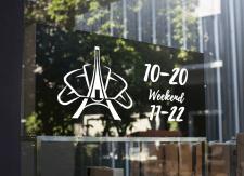 логотип вывеска