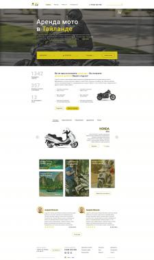Дизайн для сайта мотоаренды