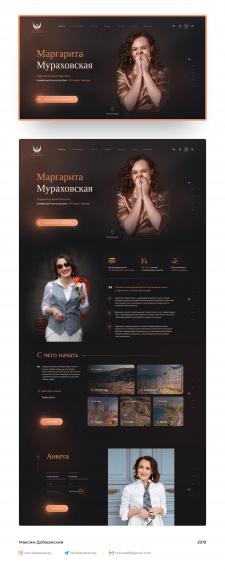 Landing для коуч тренера Маргариты Мураховской