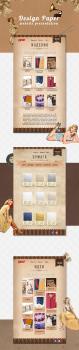 Сайт для Дизайнерской бумаги