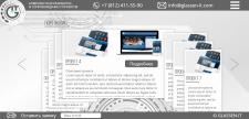 Сайт по предоставлению ИТ услуг