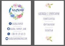Визитка для компании по изготовлению одежды