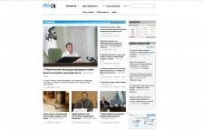 Информационный портал ProCn