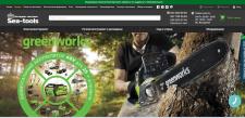 Сайт по продаже инструмента