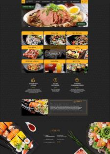 Под ключ дизайна и сайт для ресторана Суши Магуро