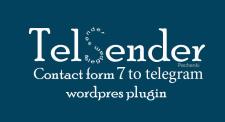 TelSender - плагин wordpress