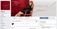 FB,inst Ornato интернет-магазин