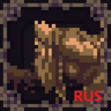 Глоссарий персонажей Blasphemous(RUS Ver.)