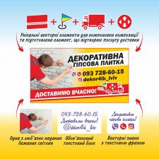 Дизайн візитки для студії декору (м.Львів)