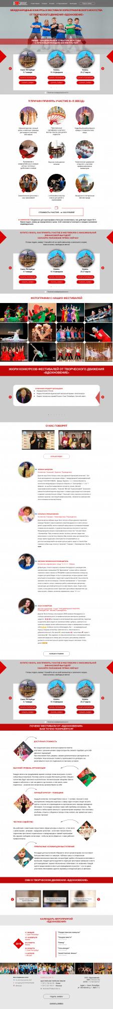Настройка целей в Yandex.Metrika