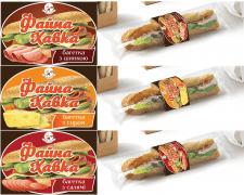 Этикетка для упаковки бутерброда