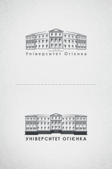 Єскизный вариант логотипа университета