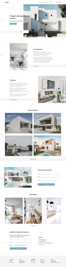 Корпоративный сайт архитектурной компании