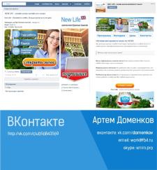 ВКонтакте - NEW LIFE - онлайн школа английского яз