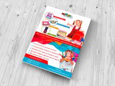 Флаер для детского интернет магазина