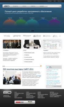 вариант сайта для компании ISD