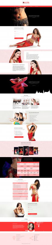 Dance Club DALIYA - landing page