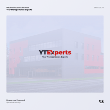 Логотип маркетинговой компании YTExperts