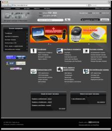 Разработка дизайна для интернет-магазина «Digit»