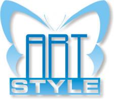 Логотип Латвийской ВебСтудии и хостинговой компании Art Style