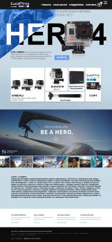 Дизайн сайт по продаже GoPro