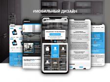 Разрабатываю мобильные версии сайтов