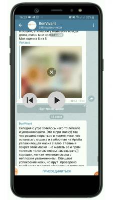 Видео для приглашения подписчиков в телеграм